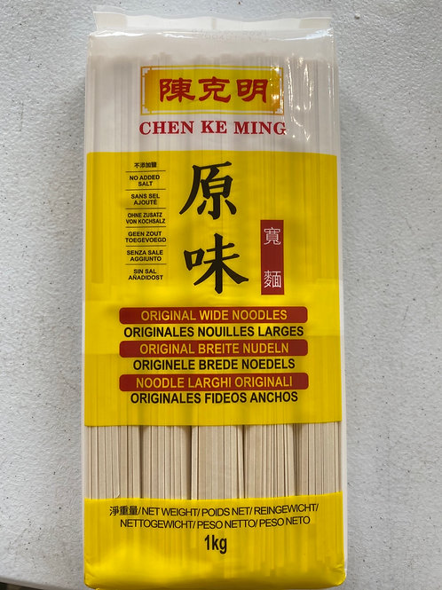 CKM Original Wide Noodles 陳克明寬麵1kg