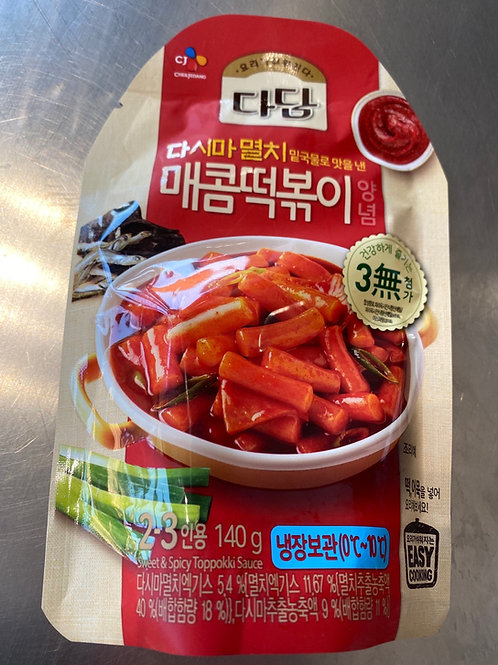Seasoning For Sweet & Spicy Topokki