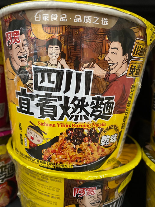 Sichuan Yibin Burning Noodle