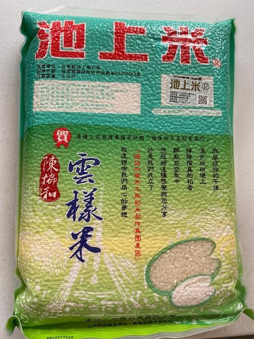 CS Taiwan Premium Rice 4kg 台湾池上雲樣米(Best Rice Of Taiwan)