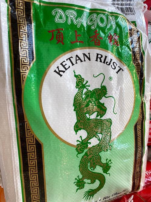 Dragon Glutinous Rice 5kg 泰国糯米