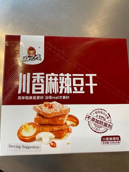 HBS Dried Beancurd Hot & Spicy 好巴食川香麻辣豆干