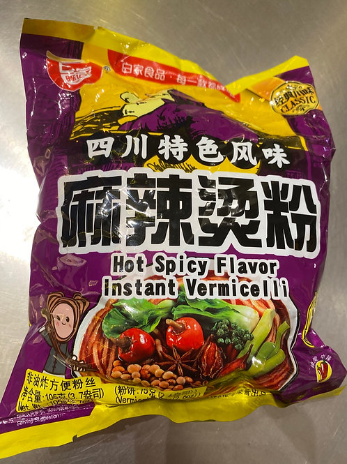 BJ Hot Spicy Flav Instant Vermicelli白家麻辣烫粉