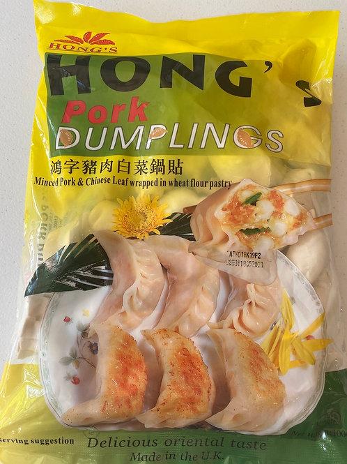 Hong's Dumplings Pork & Chinese Leaf  1KG