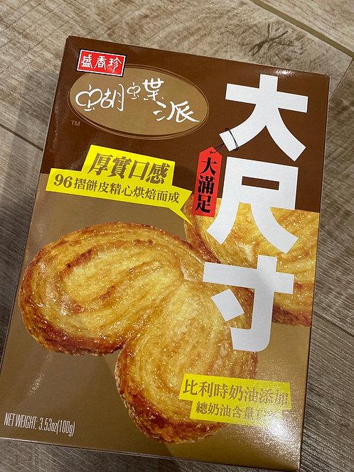 TF Palmier Butter Flav