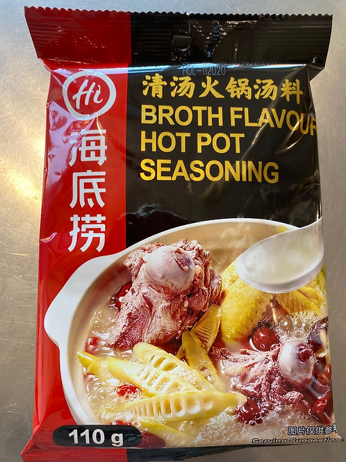 HDL Broth Flav Hot Pot Seasoning 海底捞清汤火锅汤料110g