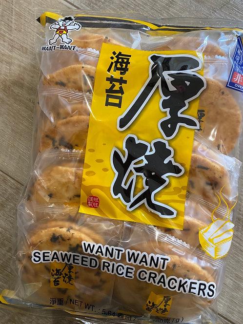 WW Seaweed Rice Cracker
