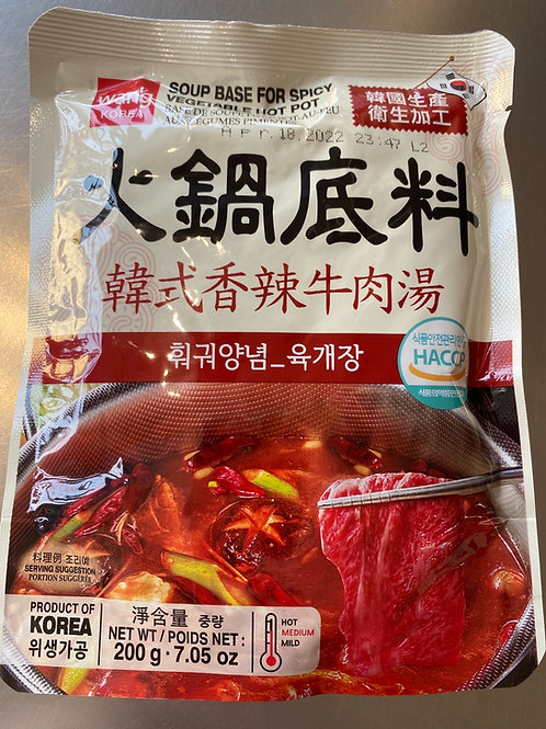 Wang Korean Soup Base For Hot Pot Spicy Veg Beef 韩式香辣牛肉汤