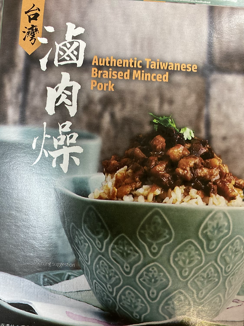 HD Frozen Authentic Taiwanese Braised Mincrd Pork 台灣肉燥
