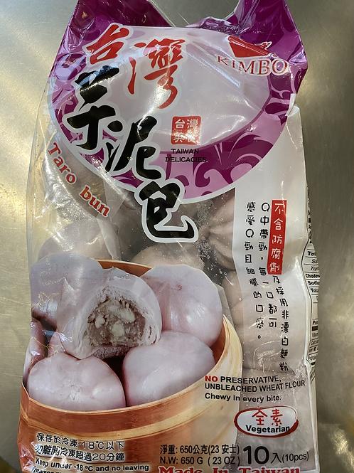 Kimbo Taro Bun 台湾金宝芋泥包