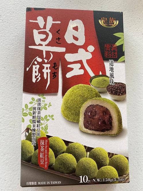 Japanese Mochi-Match & Azuki Bean日式草餅抹茶紅豆