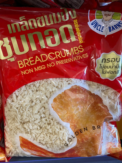 Uncle Barns Panko Breadcrumbs