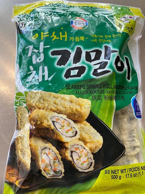Surasang Seaweed Spring Roll (Vegetable)蔬菜海苔卷
