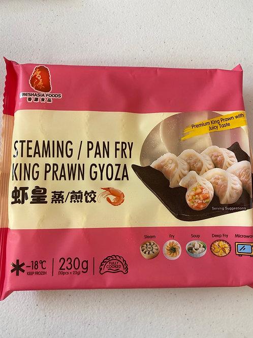 Freshasia Steaming /Pan Fry King Prawn Gyoza蝦皇餃