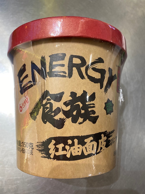 Energy Instant Wide Noodle 食族红油面皮