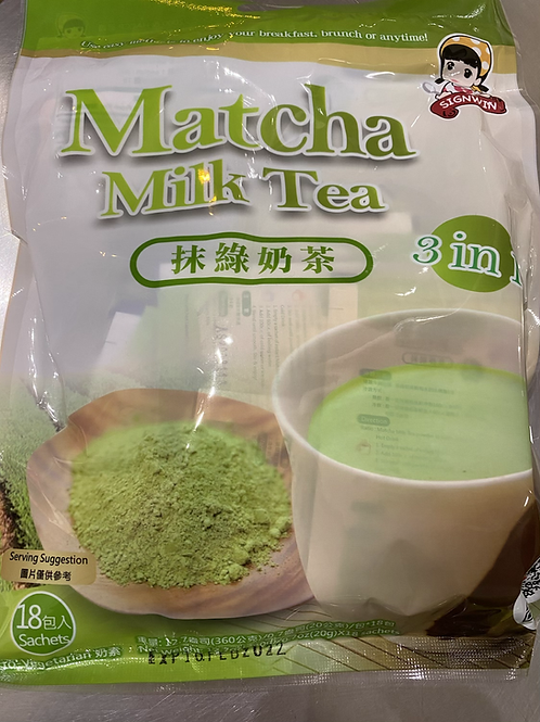 Signwin Matcha Milk Tea 抹綠奶茶
