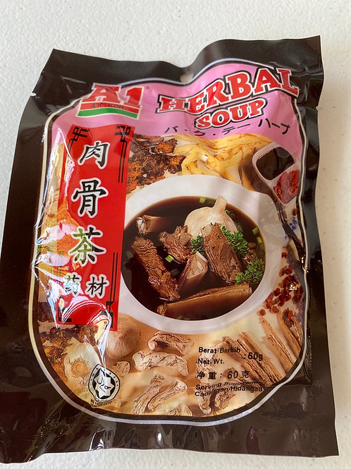 A1 Herbal Soup 肉骨茶药材 60g