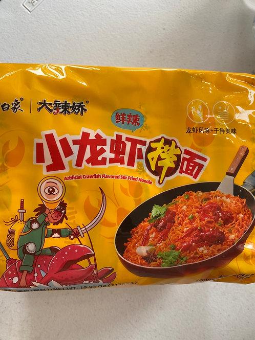 BX Crawfish Flav Stir Fried Noodle 白象小龍蝦伴面