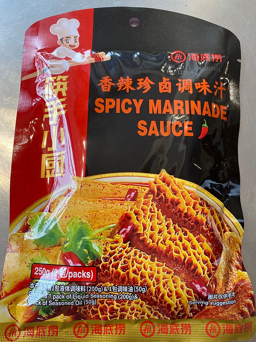 HDL Spicy Marinade Sauce 海底捞香辣珍卤调味汁250g