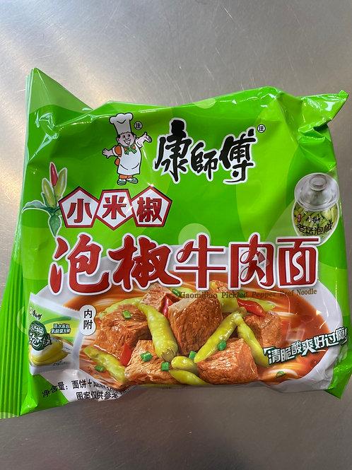 KSF Pickled Peper Beef Noodle 康师傅泡椒牛肉面 85g