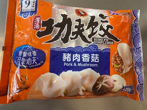 KF Pork & Mushroom Dumplings 功夫灌湯豬肉香菇餃子400g