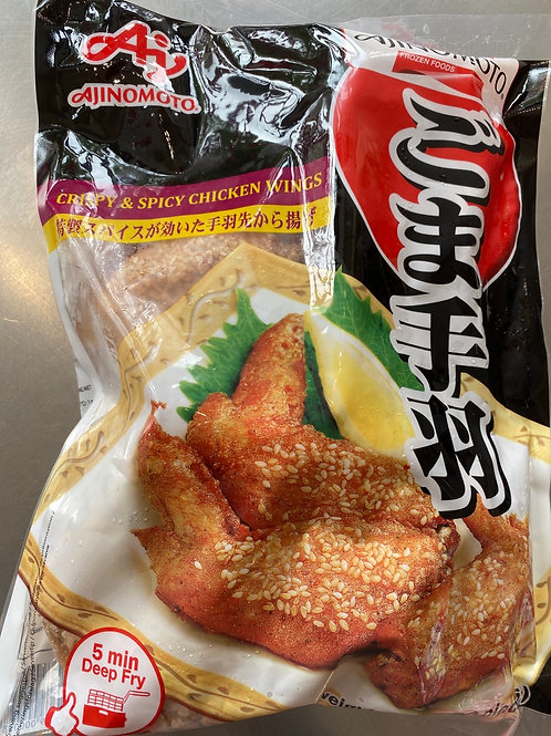 Ajinomoto Japanese Crispy & Spicy Chicken Wings 1kg
