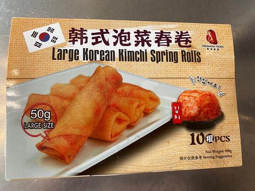 Large Korean Kimchi Spring Roll 10pcs 韓式泡菜春卷
