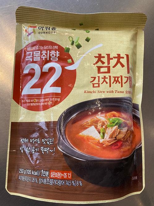 Ourhome Kimchi Stew With Tuna 金枪鱼泡菜汤