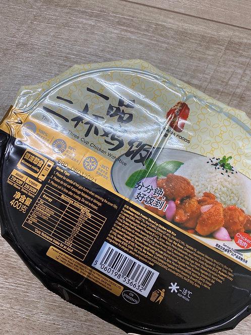 Fresh Asia Premier Three Cup Chicken Rice