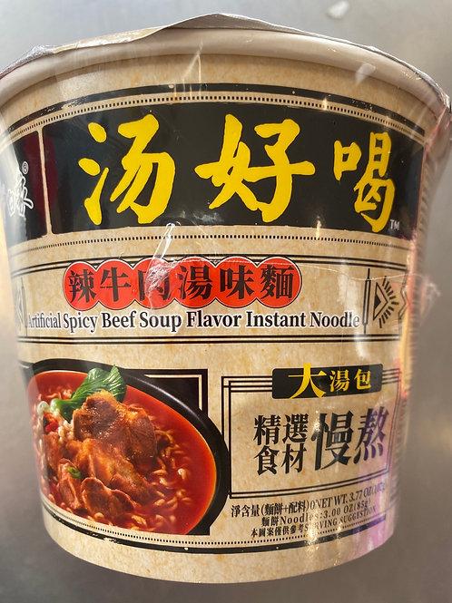 BX Artificial Beef Soup Instant Noodle Bowl 汤好喝辣牛肉汤面