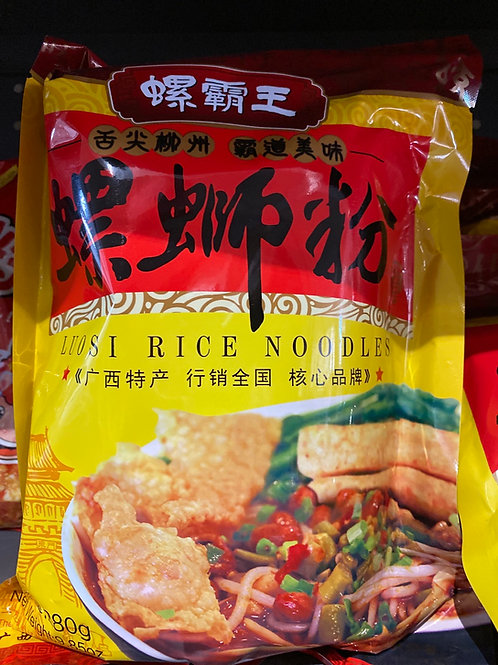 Lousifeng Rice Noodle