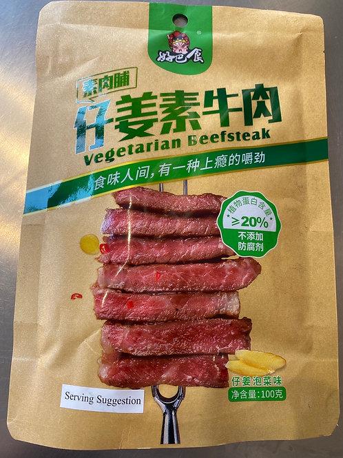HBS Dried Beancurd Ginger & Pickle Flav 好巴食仔姜素牛肉