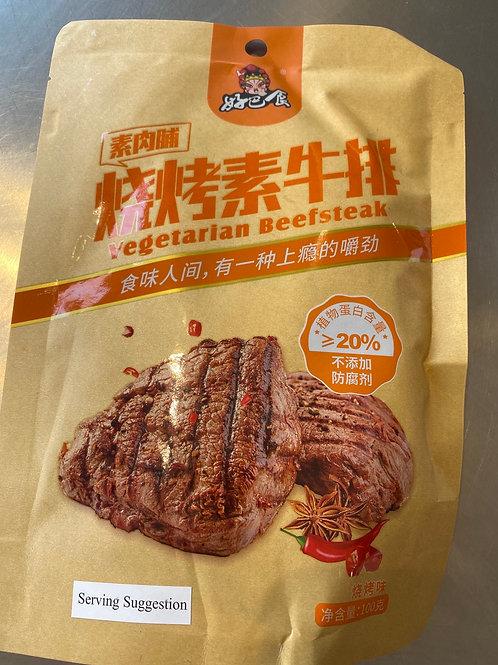 HBS Dried Beancurd - BBQ Flavour 好巴食烧烤素牛排