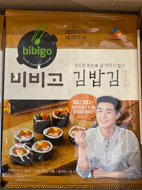 Bibigo Sushi Nori