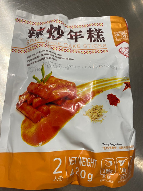 CLS Korean Style Spicy Rice Cake