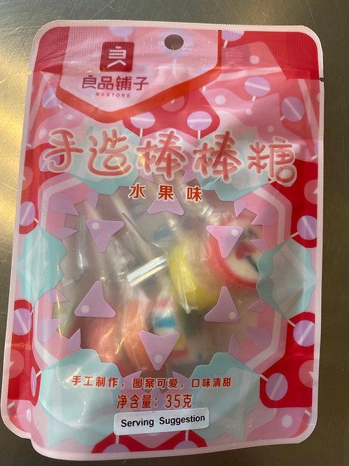 BS Lollipop Candy 良品铺子手造棒棒糖水果味