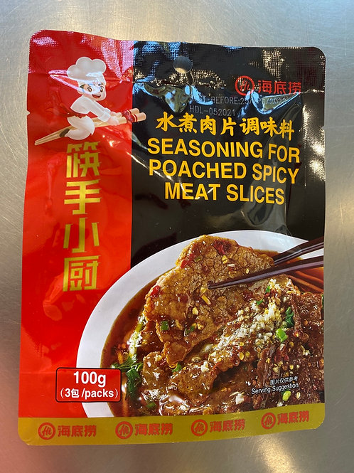 HDL Seaoning For Poached Spicy Meat Slices 海底捞水煮肉片调味料100g