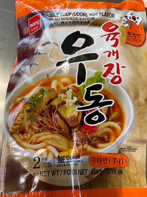 Wang Korea Udon Noodle Soup Hot Flav