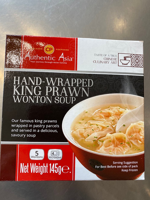 Authentic Asia Hand Wrapped King Prawn Wonton Soup微波炉云吞