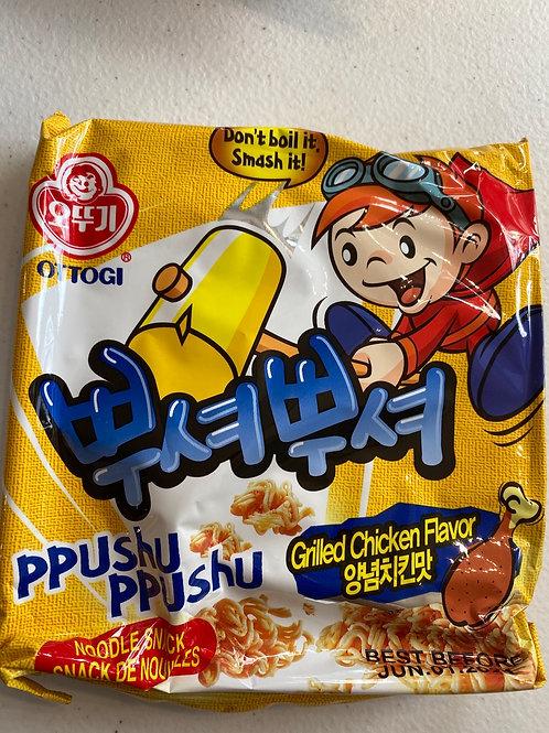 Ottogi Korean Noodle Snack Grill Chicken鸡味韩国干脆面