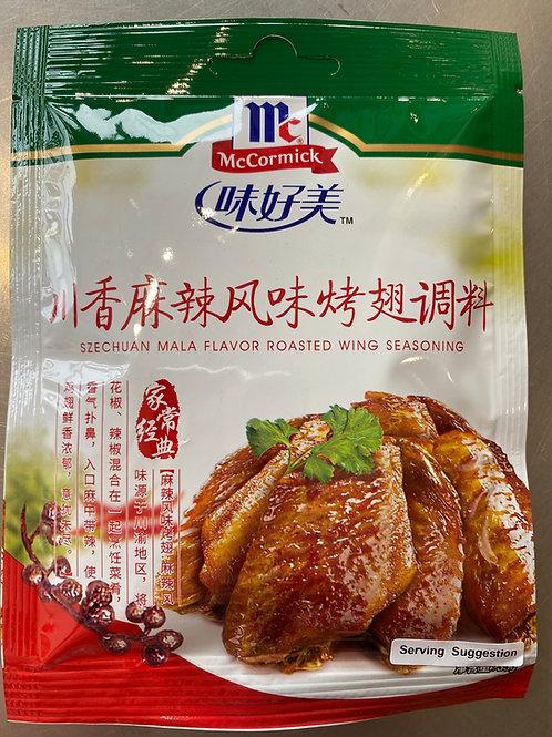 McCormick Szechuan Mala Flav Roasted Wing Seasoning 川香麻辣风味烤翅调料