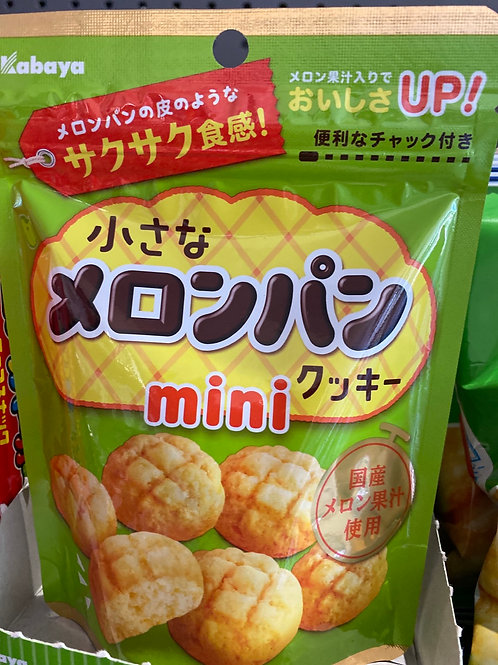 Kabaya Tiny Melon Pan Cookies