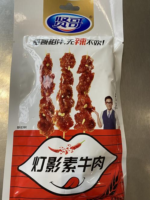 XG Brand Gluten Snack Beef Flav 贤哥素牛肉