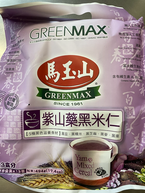 Greenmax Purple Yam and Mixed Cereal 台湾马玉山紫山药黑米仁