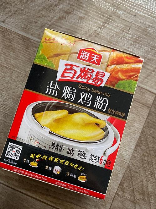 HT Chicken Seasoning盐焗鸡粉