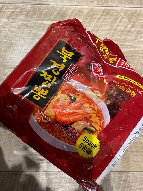 Otti Spicy Seafood Noodle