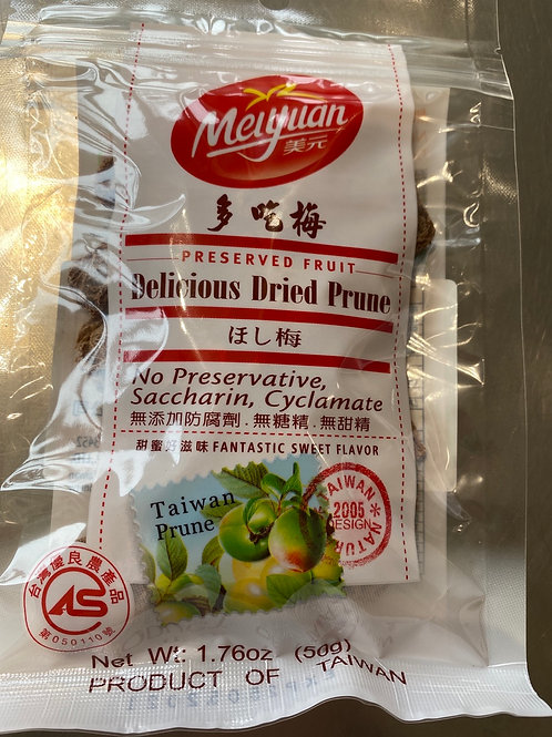Meiyuan Delicious Dried Prune 多吃梅