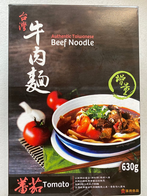 Authentic Taiwan Tomato Beef Noodle 台湾番茄牛肉面
