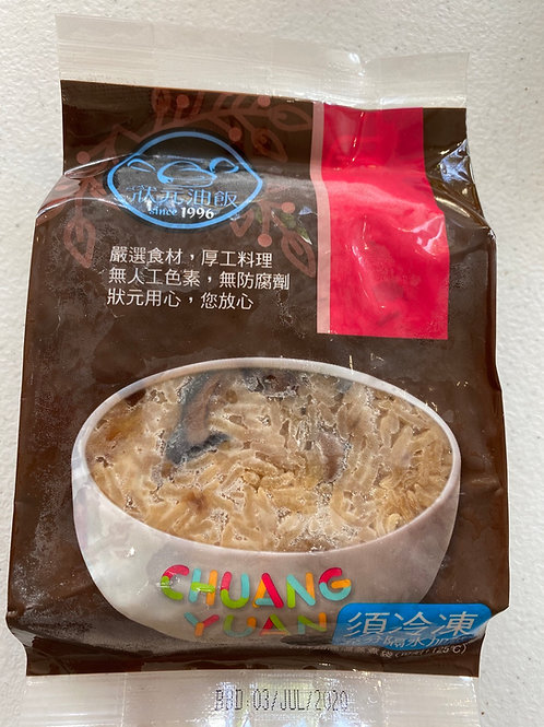 CY Frozen Double Mushroom Glutinous Oil Rice 450g台湾双菇油饭
