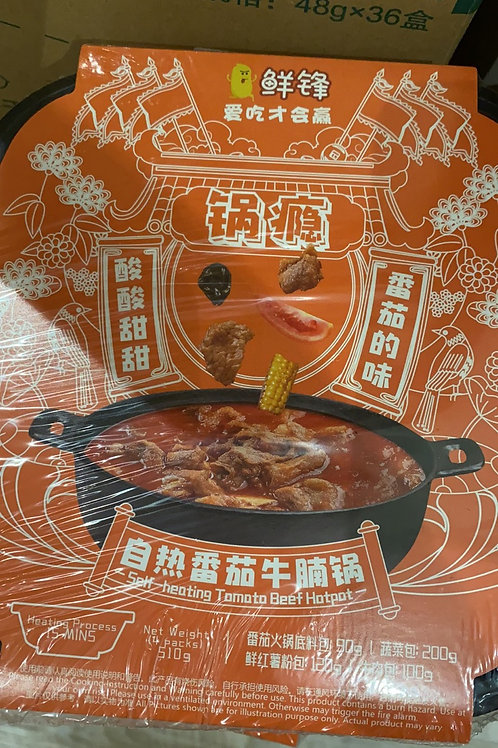 XF Self Heating Tomato Beef Hotpot 鮮峰自熱火鍋番茄牛腩